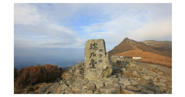 Four Seasons of Mudeung Mountain