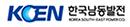 (주)한국남동발전
