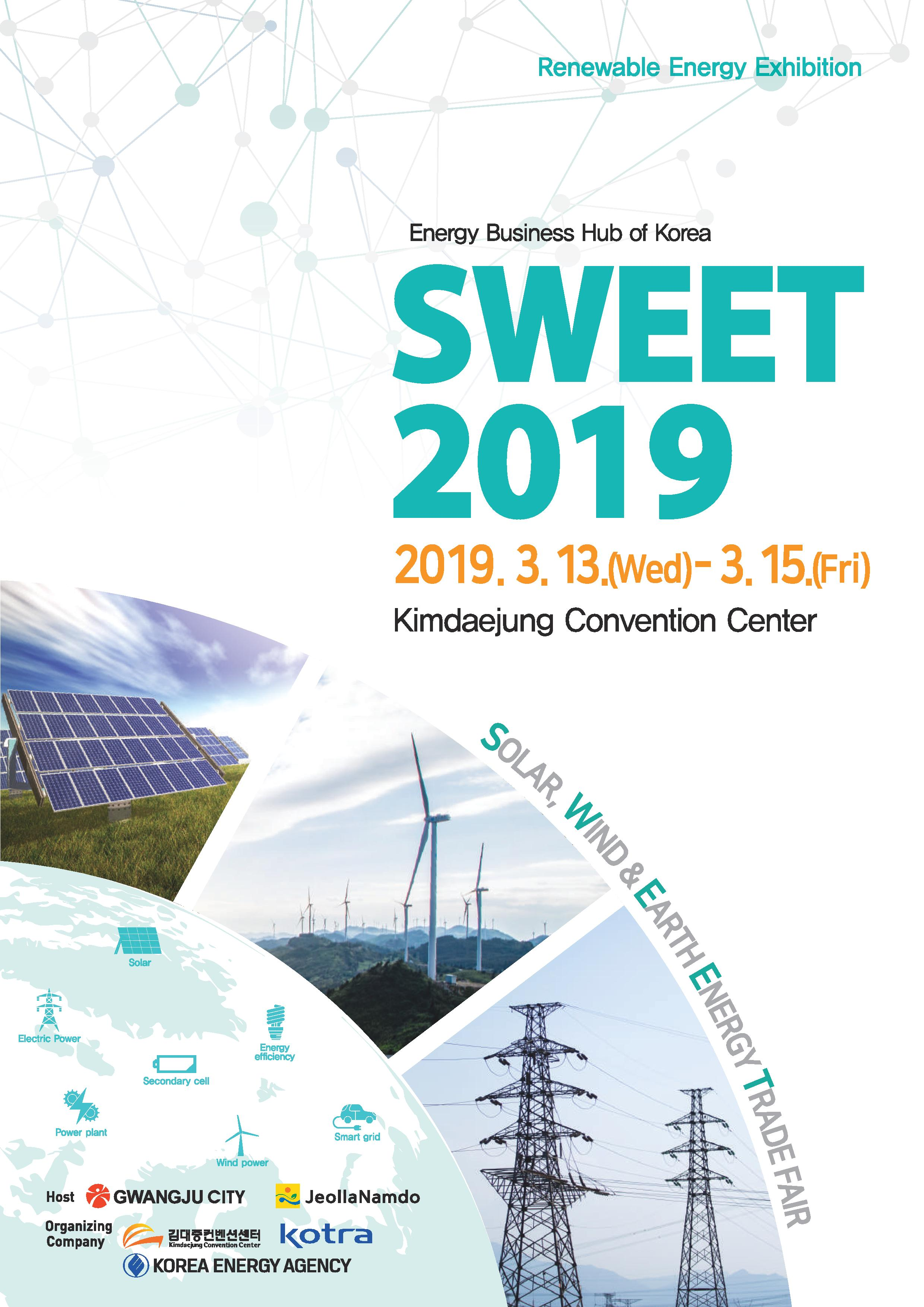 SWEET_2019_Brochure(ENG).compressed-page-001.jpg