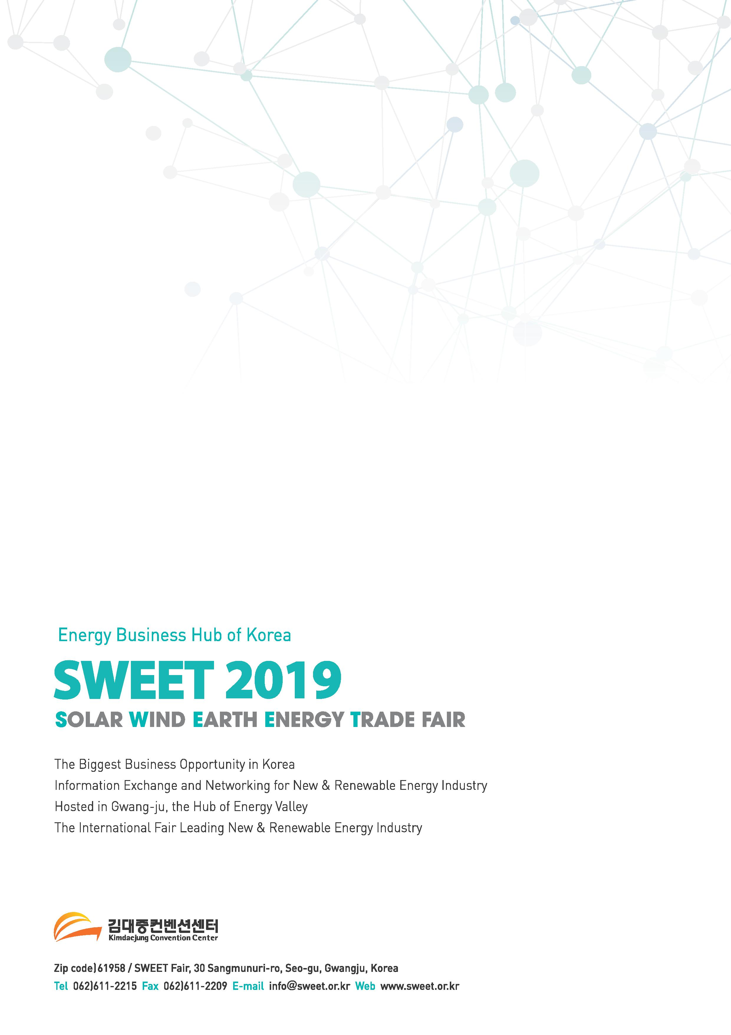 SWEET_2019_Brochure(ENG).compressed-page-004.jpg